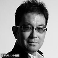 渡辺 克己(ワタナベ カツミ)
