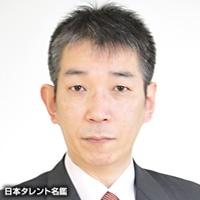 井川 哲也(イガワ テツヤ)