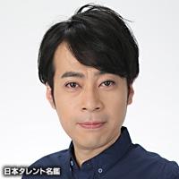 岩崎 正寛(イワサキ マサノリ)