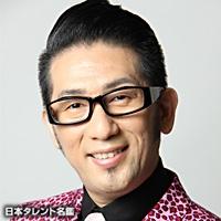 げんしじん(ゲンシジン)