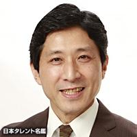 佐藤 太三夫(サトウ タミオ)