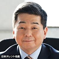芝崎 昇(シバサキ ノボル)