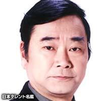 志村 智雄(シムラ ノリオ)