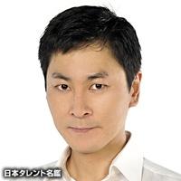 白幡 大介(シラハタ ダイスケ)