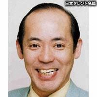 曽我廼家 寛太郎(ソガノヤ カンタロウ)