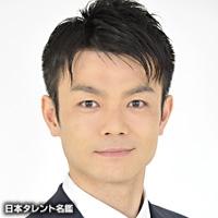 田島 俊弥(タジマ シュンヤ)