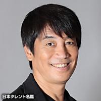 中西 哲生(ナカニシ テツオ)