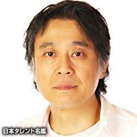中村 元則(ナカムラ モトノリ)