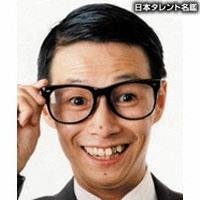 名手 寿之(ナテ トシユキ)