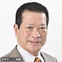 松田 芳春(マツダ ヨシハル)
