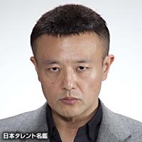 もてぎ 弘二(モテギ コウジ)