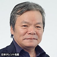 吉村 直(ヨシムラ スナオ)