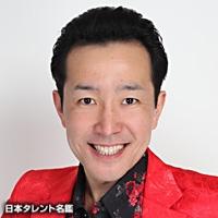 原 俊作(ハラ シュンサク)