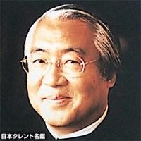 服部 幸應(ハットリ ユキオ)