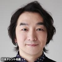 池田 鉄洋(イケダ テツヒロ)