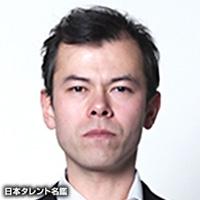 久保田 芳之(クボタ ヨシユキ)