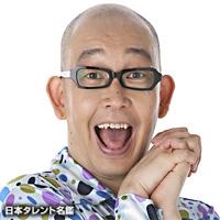 坂本ちゃん(サカモトチャン)