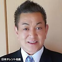 田口 清(タグチ キヨシ)