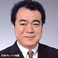田口 守(タグチ マモル)