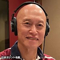 垂木 勉(タレキ ツトム)
