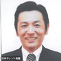 藤岡 勉(フジオカ ツトム)