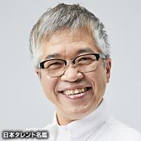 森田 ガンツ(モリタ ガンツ)