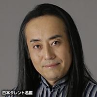 山下 禎啓(ヤマシタ ヨシアキ)