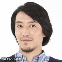山田 伊久磨(ヤマダ イクマ)