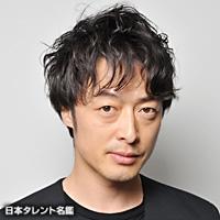 和田 聰宏(ワダ ソウコウ)