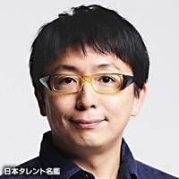 三谷 昌登(ミタニ マサト)