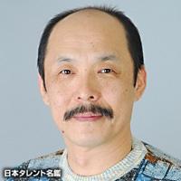 手塚 政雄(テヅカ マサオ)