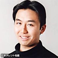 橋本 裕介(ハシモト ユウスケ)