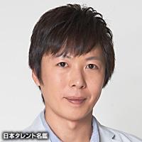 山田 かつろう(ヤマダ カツロウ)