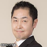 津田 タカシゲ(ツダ タカシゲ)
