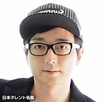 野島 裕史(ノジマ ヒロフミ)