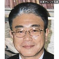 田中 喜代重(タナカ キヨシゲ)