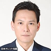 中家 伊章(ナカイエ タダアキ)