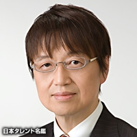 岡田 斗司夫(オカダ トシオ)