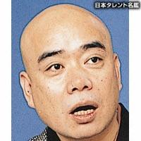 桂 富丸(カツラ トミマル)