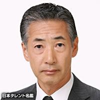 佐藤 旭(サトウ アキラ)