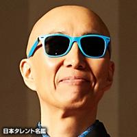 サンプラザ中野くん(サンプラザナカノクン)