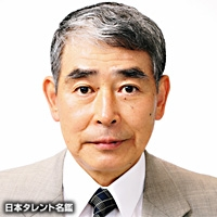 大塚 日出男(オオツカ ヒデオ)