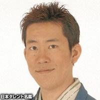 林家 木久蔵(ハヤシヤ キクゾウ)
