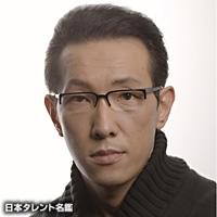 阪田 マサノブ(サカタ マサノブ)