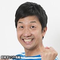 波田 陽区(ハタ ヨウク)