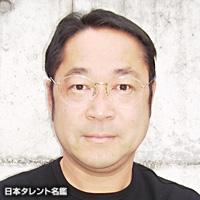玉井 正克(タマイ マサカツ)