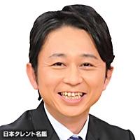 有吉 弘行(アリヨシ ヒロイキ)