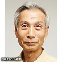 山田 登是(ヤマダ ノリユキ)