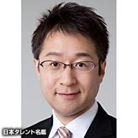 波多野 健(ハタノ ケン)
