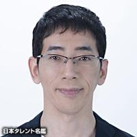 野間口 徹(ノマグチ トオル)
